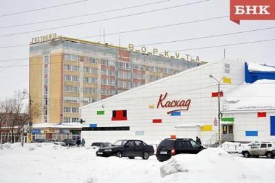 Владельцы торгового комплекса и гостиницы игнорируют мэрию Воркуты