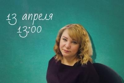 Жителям Серпухова расскажут о мерах соцподдержки многодетных