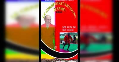 "Путин в красном кимоно ""украсил"" плакат чемпионата по самбо в ЦАР"