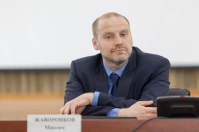 Максим Жаворонков стал руководителем аппарата фракции Единой России в Госдуме