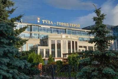 В Туле проиндексируют выплаты Почетному гражданину города-героя Тулы