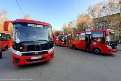 С 14 апреля в Рязани временно перенесут остановку на площади Ленина