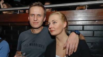 """Юлия Навальная после посещения мужа в колонии: """"Говорит он с трудом"""""""