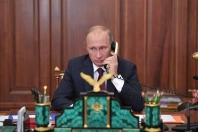 Байден предложил Владимиру Путину встретиться