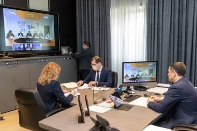 Два инвестиционных проекта одобрили на совете «Моглино» в Пскове