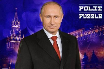 Путин готов заявить, что «Россия – большая страна в большой игре»