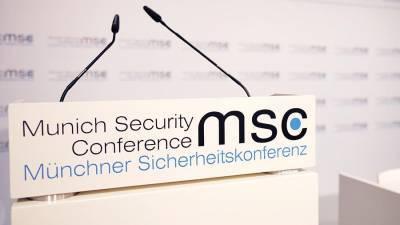 Мюнхенская конференция по безопасности готова принять встречу Путина и Байдена