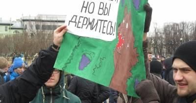Денег нет – идите лесом. Как государство вынуждает украинцев идти за правдой в Евросуд
