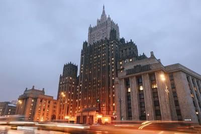 МИД России предупредил посла США об ответных мерах на санкции