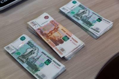 В Хабаровске компания задолжала сотрудникам 10 млн руб зарплаты