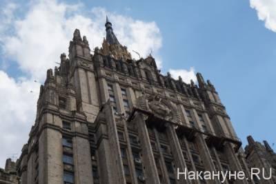 Посол Британии прибыла в МИД РФ