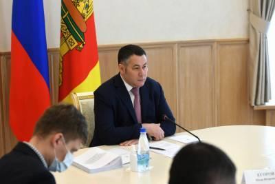 Жителям Тверской области рассказали о ценах на путевки в лагеря