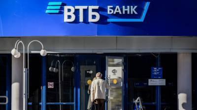 ВТБ Лизинг будет развивать сотрудничество с Беларусью