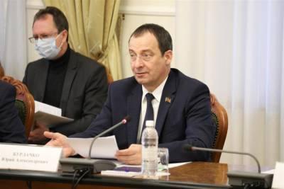Депутаты ЗСК после поездки в Абинский район дали рекомендации по развитию муниципалитета