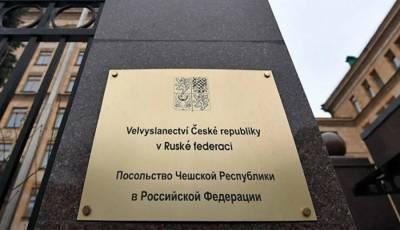 Посольство Чехии осталось без сотрудников - Москва выслала двадцать чешских дипломатов