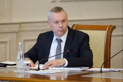Коронавирусные ограничения в Новосибирской области продлили до 31 мая