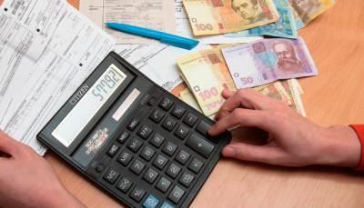 """Субсидий """"на шару"""" уже не будет: требования для получения выплат усиливают"""