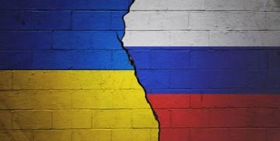 Крупнейший британский таблоид перепутал флаги Украины и России