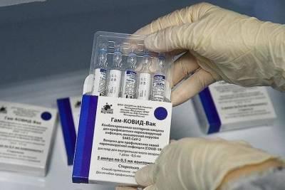 В Красноярский край доставили почти 11 тысяч доз вакцин от коронавируса