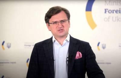 Кулеба: Только Москва занимается эскалацией