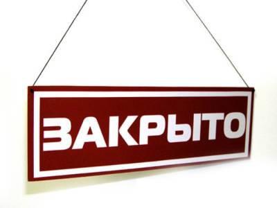 В Москве закрыли консульский отдел посольства Чехии