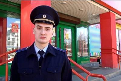 Всегда на службе: старший лейтенант полиции задержал преступника в обеденный перерыв
