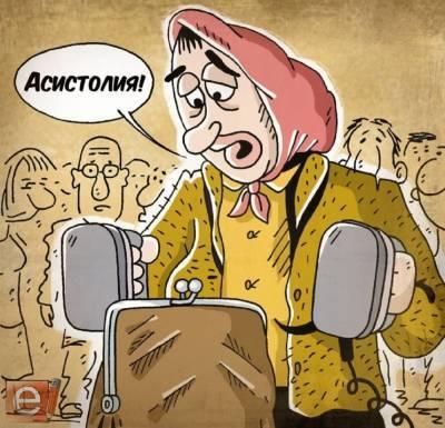 Четверть россиян признались, что их зарплаты не хватает на основные нужды