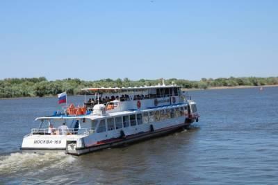 В Астрахани речные трамвайчики начнут курсировать с 1 мая