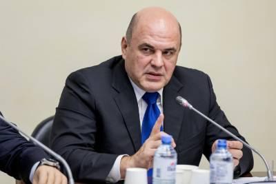 Правительство России через месяц должно представить план по поддержке предпринимательства