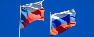 В Чехии заявили, что не хотят ухудшения отношений с Россией