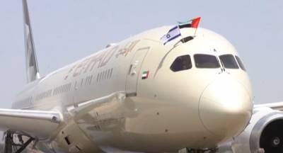 Первый коммерческий рейс был встречен водным салютом. Рейс из Абу-Даби в Израиль