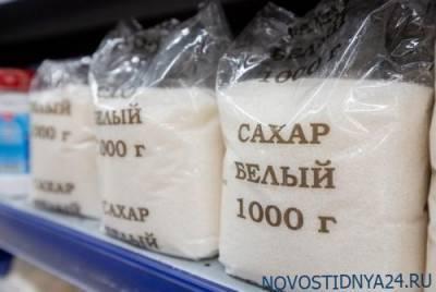 Продуктовые сети прогнозируют рост цен на сахар после введения квот на его производство