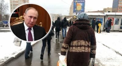 Новые выплаты от государства для россиян готовит Путин