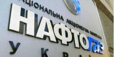 Наблюдательный совет Нафтогаза отказался оставаться работать в компании — письмо премьеру