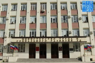 В Дагестане есть категория «работающие бедняки» — министр труда