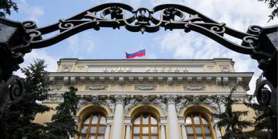 В 1-м квартале деловая активность в экономике РФ продолжила восстанавливаться - ЦБ