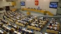 Госдума РФ запретит отрицать решающую роль СССР в победе над Германией