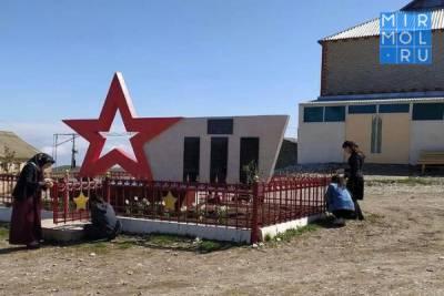 В Казбековском районе благоустроили территорию памятника ветеранам ВОВ