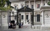 Из Национальной библиотеки Испании похитили книги Галилея