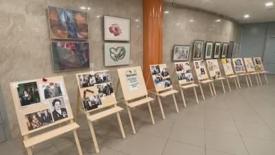 Акция памяти прошла в Национальной библиотеке