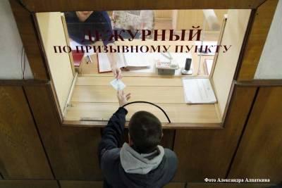 Курганцу грозит штраф в 1,5 млн рублей или 8 лет колонии за уклонение от военной службы