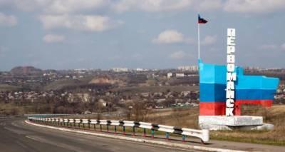 Первомайску выделили 20 млн рублей, на что они пойдут