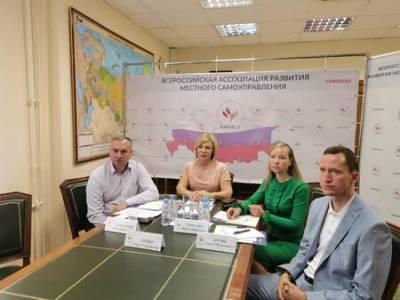 Российские муниципалитеты первыми должны вступить на зеленый путь сохранения природы