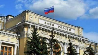ЦБ РФ выступил за ограничение доступа неквалифицированных инвесторов к криптовалюте