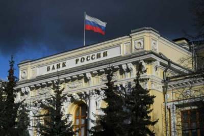 ЦБ РФ приступает к работе над ограничением платежей в пользу криптобирж