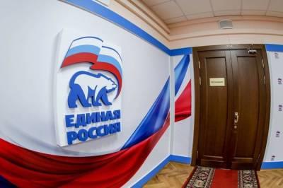 «Паровоз» сделал свое дело: в «Единой России» обсуждают сдачу мандатов Лаврова и Шойгу