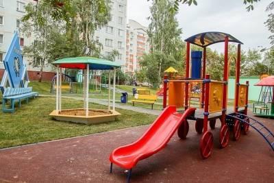 Проект «Курский двор» могут внедрить в региональном центре по поручению Романа Старовойта