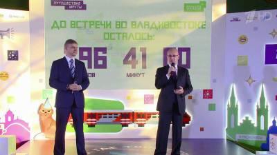 Поезд с победителями всероссийского конкурса «Большая перемена» прибыл в столицу Забайкалья