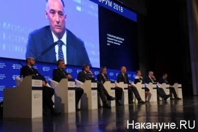 Опаснее внешние угрозы или сырьевая зависимость? Опрос МЭФ