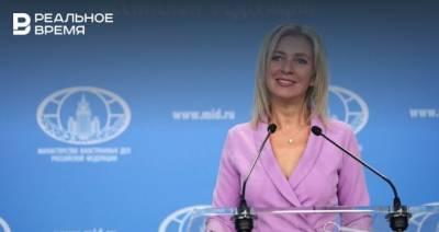 МИД России предостерег США от необдуманного шага на «санкционном треке»